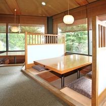 【お食事処】眺めの良い掘りごたつ形式のお席