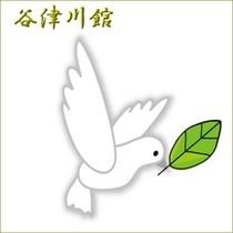 【 大竜寺源泉 】