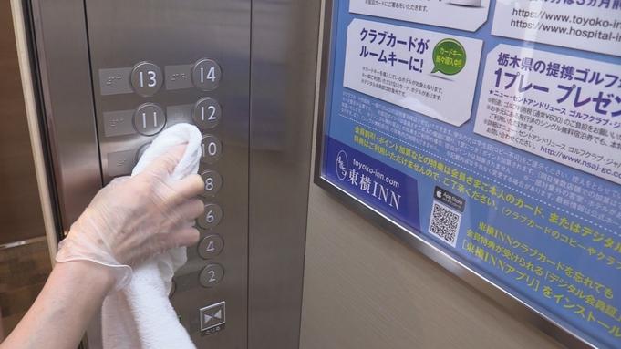 ★3連泊ECOプラン禁煙エコノミーダブル