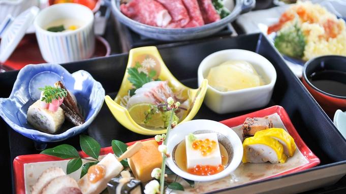 『静養湯旅』〜お気軽&美味しい湯治旅プラン<1泊2食付>