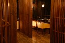 【1番館和田屋】2011年7月リニューアルレストラン