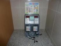 【ロビー】携帯充電器
