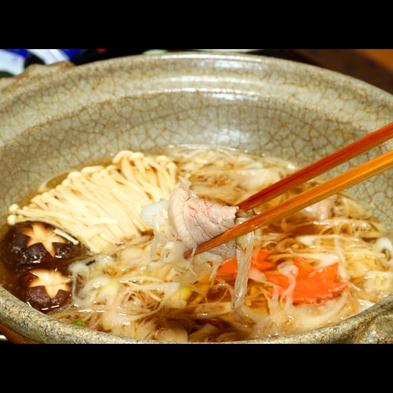 【スタンダード】四季折々の旬の食材と旨味溢れる鴨しゃぶを味わう☆黒湯温泉で美肌の旅を♪