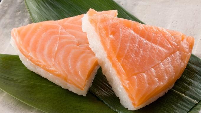 【帰省にオススメ】富山に帰ってこんがんけ?お土産にも最適!ます寿司など5つの特典をプレゼント♪