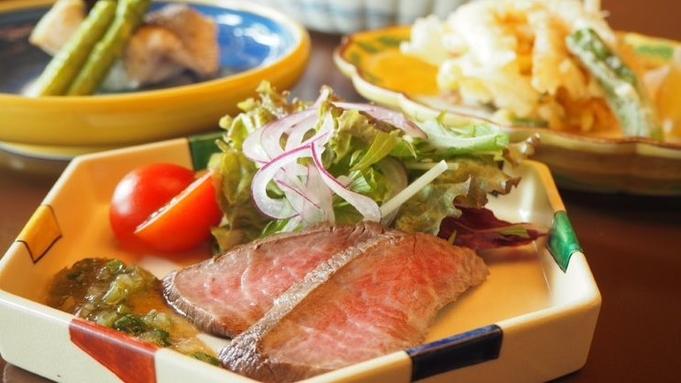 【地元で泊まろう!県民割引キャンペーン〜もっと愉しもう!】雲海で一品料理が選べる嬉しい夕食〇2食付〇