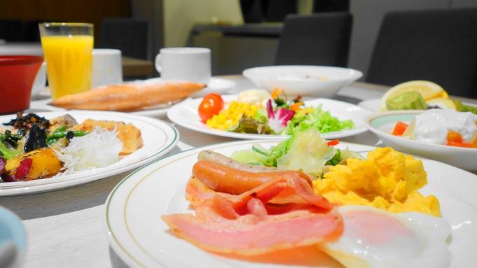 【当日割】(朝食付)19時から翌朝9時\ショートSTAY/急に予定がお決まりの方におすすめです。