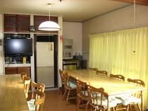 食堂 / The dining room