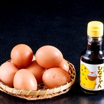"""朝食の一品「八ヶ岳山麓養鶏場の新鮮たまご」""""温かいごはんに卵かけごはんをどうぞ♪"""""""
