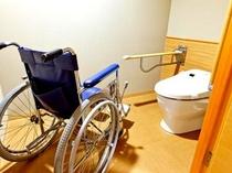 ユニバーサル客室内のトイレ