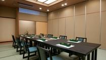 【食事処】≪畳・イステーブル式≫ グループ様用の食事会場(※ご予約制)