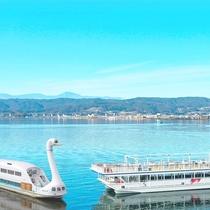諏訪湖周遊【遊覧船】([写真]左:白鳥『すわん』・右:『スワコスターマイン号』2020年春NEW)