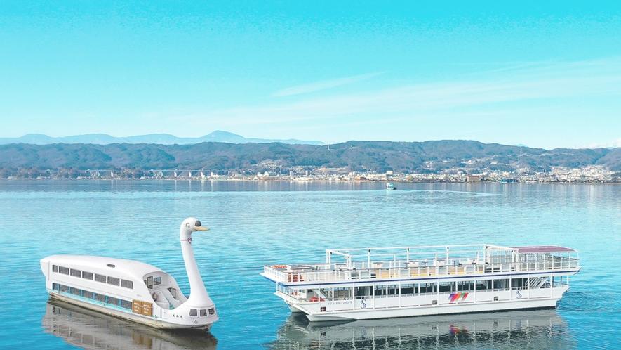 諏訪湖周遊【遊覧船】([写真]左:白鳥『すわん』・右:『スワコスターマイン号』)