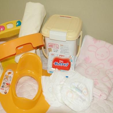 【パパ・ママ安心】子育て応援赤ちゃんプラン
