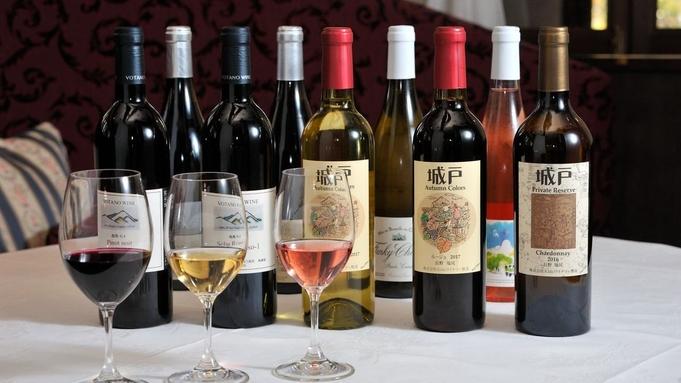 【オーベルジュテラ堪能】信州牛サーロインに種類豊富なグラスワインのペアリング付きプラン
