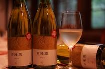 日滝原ワイン