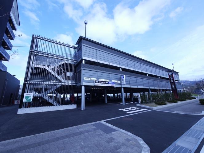 自走式立体駐車場(137台)