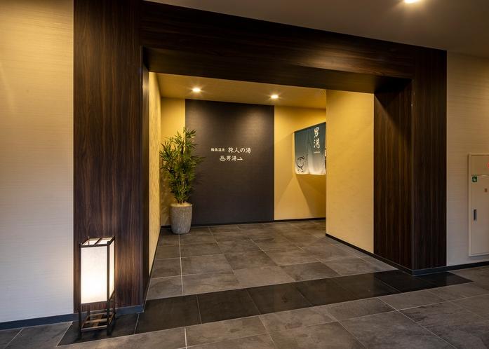 大浴場入り口(男浴)
