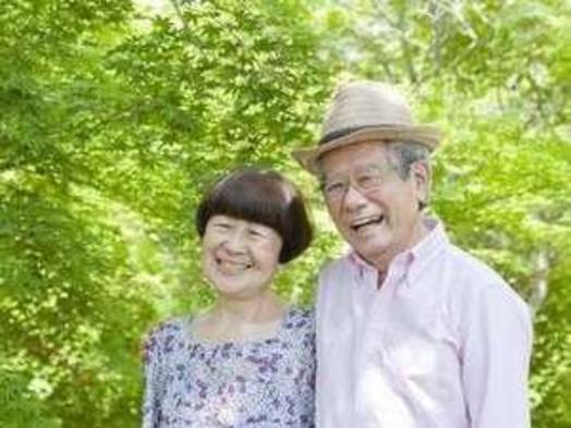 50歳以上がお得〜♪猪苗代四季の里限定GOGO!!シニアぷらん
