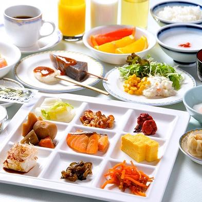 【期間限定】食事時間おまかせでお得♪ふくしまプライド。御膳 福島産新鮮食材の宝箱♪  1泊2食プラン