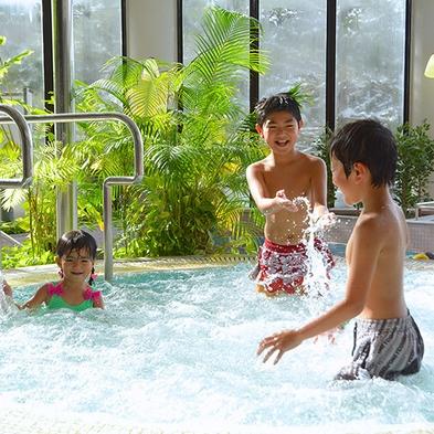 ★お子様歓迎★滞在中に何度でも入れる温水プールと夕食・朝食バイキングが付いた最強お楽しみプラン!