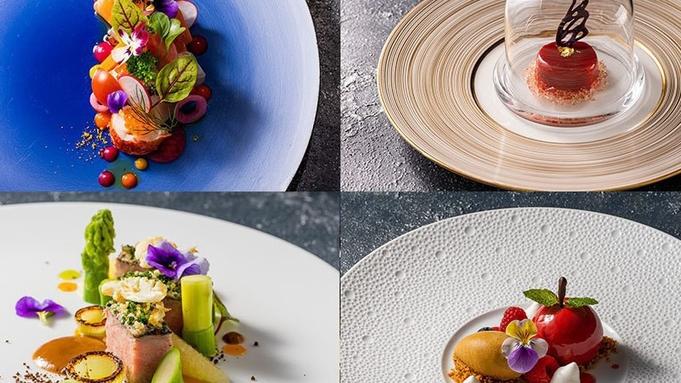 【2食付】2021年9月リニューアル フランス料理 ル シエル「Gourmandiseコース」