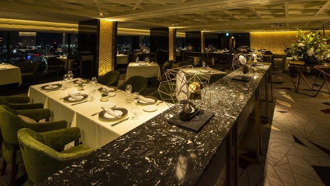 【6大特典付】フランス料理 ル シエル で アニバーサリー宿泊プラン 〜心に残る最高の記念日〜