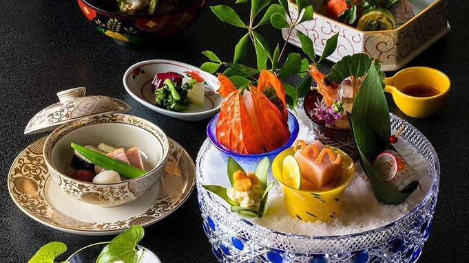 【クラブ&スイート】四季の移ろいを彩る 割烹 思水「料理長おすすめ会席」宿泊プラン
