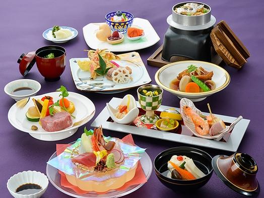 【2食付】割烹楽水「季節の味覚会席」