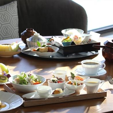グレイスフル エクスペリエンス—朝食付き—