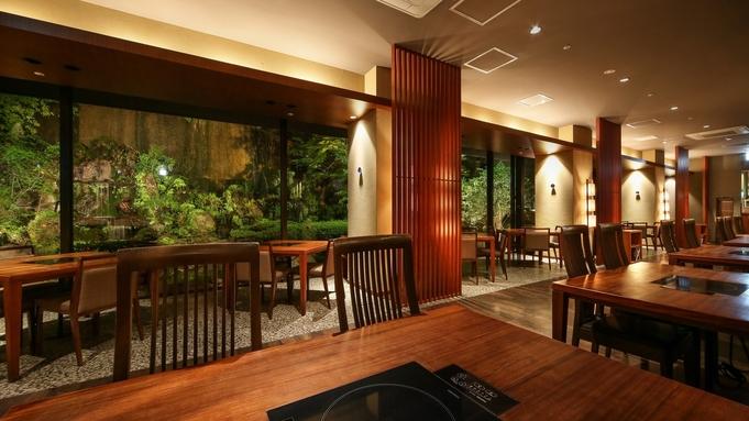 【2食付/チケット特典】夏の家族旅行 SHIROYAMA夏旅−和食「水簾」−