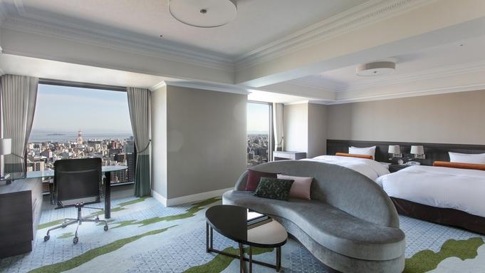 【スイート予約でプラス1室無料】スイート+ONE ファミリー優雅なホテルステイ−室料のみ−