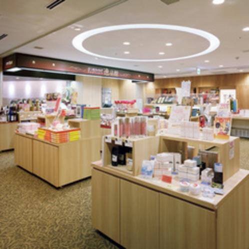 Souvenir Shop Shiroyama 逸品館 (3Fさつま乃湯隣)
