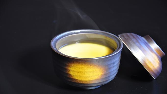 【夏秋旅セール】思わずおかわり!!食べよう!日本の朝ごはん☆まんなか特製茶わん蒸しも食べてね♪