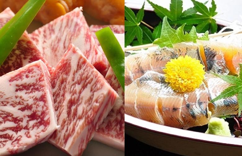 【夏旅セール】「あまごの昆布じめ」&「徳島県産黒毛和牛鉄板焼き」付グルメプラン