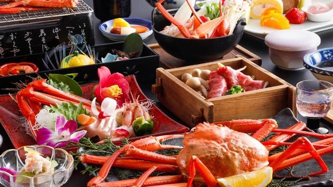 【紅蟹づくし会席◇紅がさね-Benigasane-】甲羅焼きに姿盛りに鍋。蟹を心ゆくまで♪