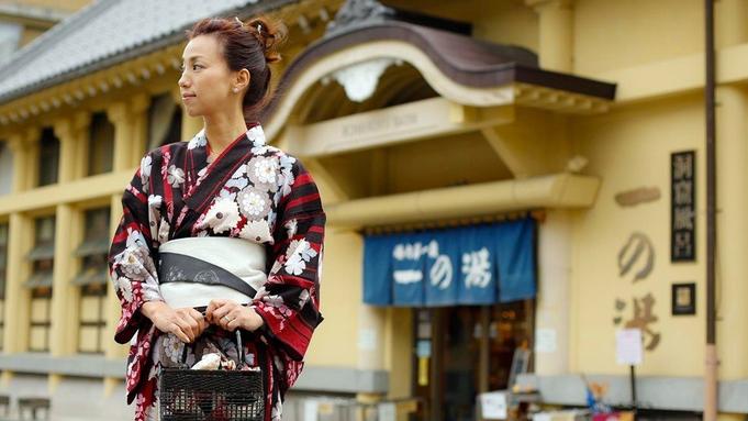 【城崎グルメ★春夏秋スタンダード】日本一ゆかたの似合うまち・城崎の温泉と美食を堪能♪