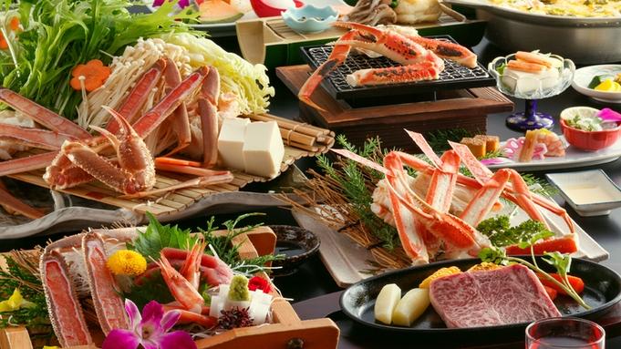 【冬のグルメ会席◇カニ×ステーキ】やっぱりお肉も!旬のカニ + やわらか但馬牛をステーキで堪能♪