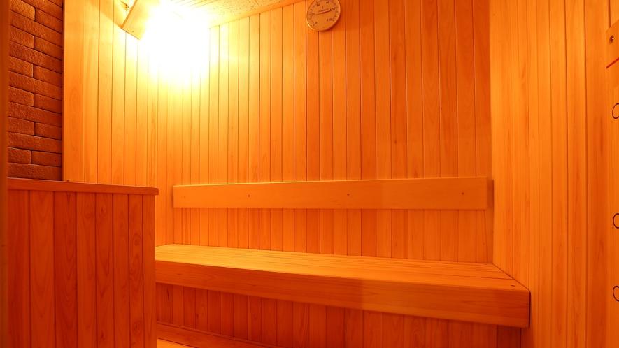 【新温泉浴場◆ドライサウナ】