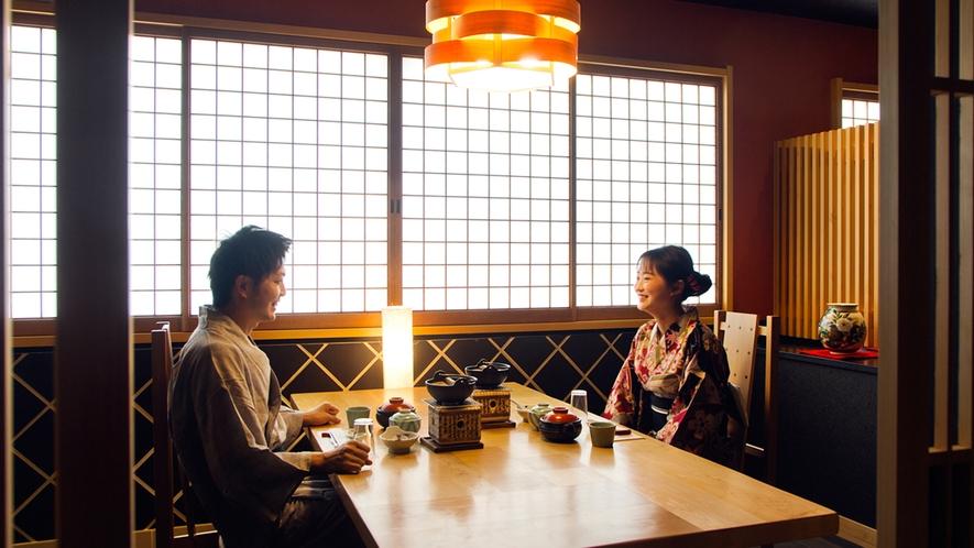 【お食事処◆ゆかたダイニング 鶴亀】