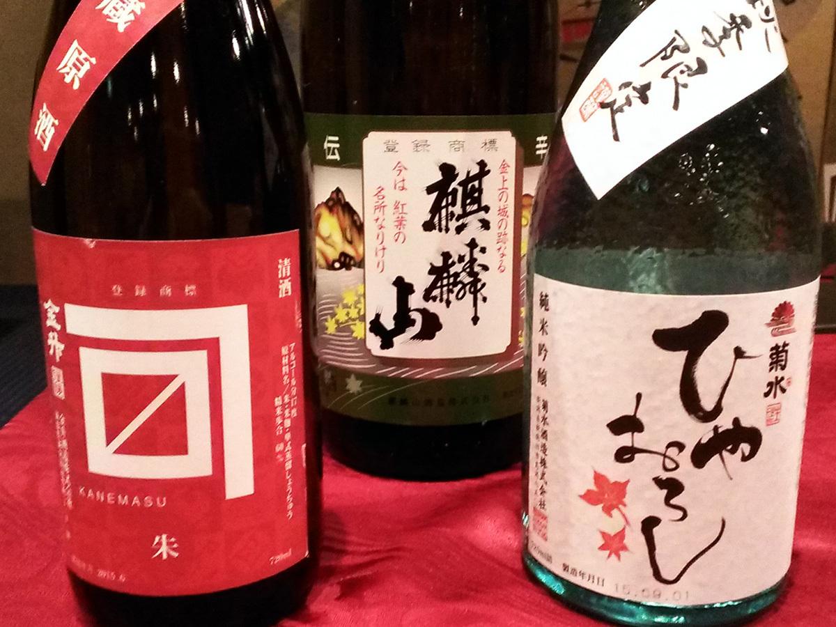 日本酒一例