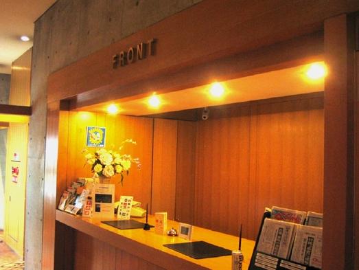 ◎◎JR大阪駅近 おすすめ⇒ホテルランドマーク梅田の人気の素泊まり宿泊プラン グランフロント近く◎◎