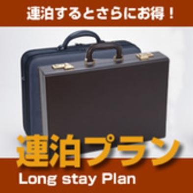 コスパに自信→大阪駅近●期間限定●連泊割り(2連泊以上)〓ホテルランドマーク梅田〓