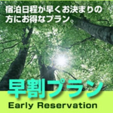 コスパに自信→大阪駅近●期間限定●→早割りプラン(1週間前予約)〓ホテルランドマーク梅田〓