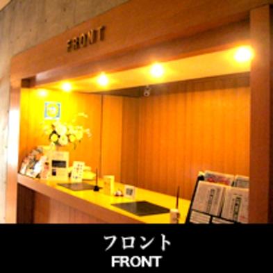 【楽天スーパーSALE】15%OFF◎◎JR大阪駅グランフロント近く【素泊まり】