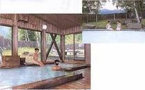 にごり湯の「湯けむり館」