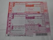 宅急便(クロネコヤマト)