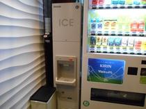 製氷機(ロビー)