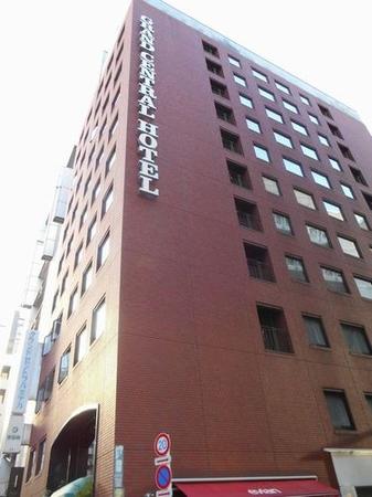 グランドセントラルホテル<東京都>