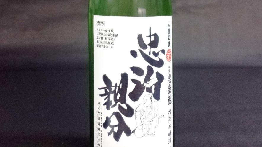 当館オリジナルのお酒「忠治親分」。赤城の伏流水を使ったスッキリ辛口。