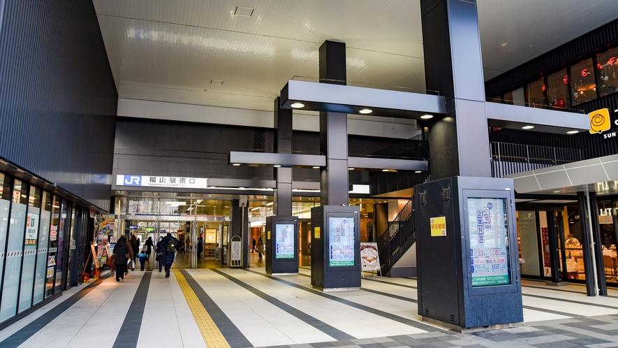 *【福山駅】JR福山駅から徒歩20分ほどの距離にございます。